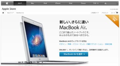 Apple - MacBook Air - The ultimate everyday notebook. - Apple Store (Japan)