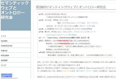 sabae20121006.jpg