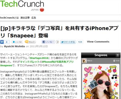 キラキラな「デコ写真」を共有するiPhoneアプリ「Snapeee」登場 | TechCrunch JAPAN