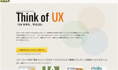 wcaf20121106.jpg
