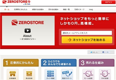 zero20120719_02.jpg