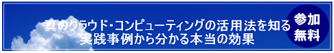 20100603.PNG
