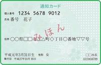 tuchi_card_omote.jpgのサムネイル画像のサムネイル画像のサムネイル画像
